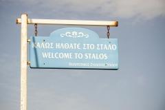 stalos-village-0013