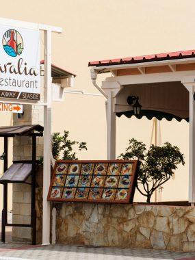 paralia-restaurant-1